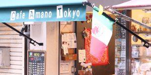 Cafe Amano Tokyo