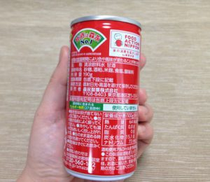 森永の甘酒の缶の裏