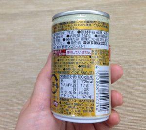森永吟醸甘酒の缶の裏
