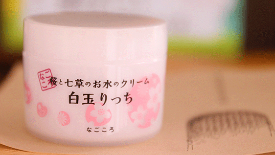 桜と七草のお水のクリーム 白玉りっち