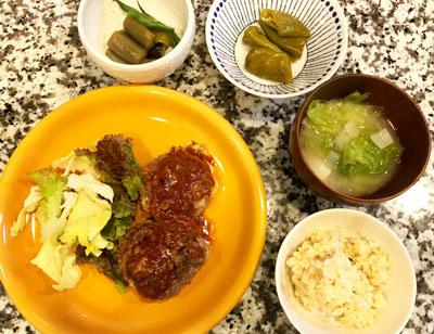玄米とハンバーグ定食