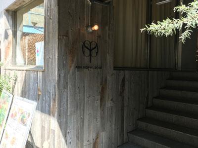 池袋 アインソフ ソアの入り口の階段