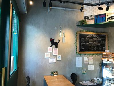 巣鴨 タカギヤ(TAKAGIYA)の喫茶スペース
