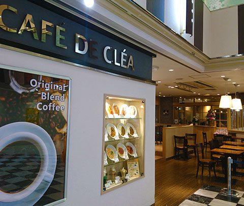ラスカ平塚のCAFE DE CLEA