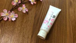 乾燥肌に濃厚な濃く生泡洗顔!桜と七草の濃く生練り石けん