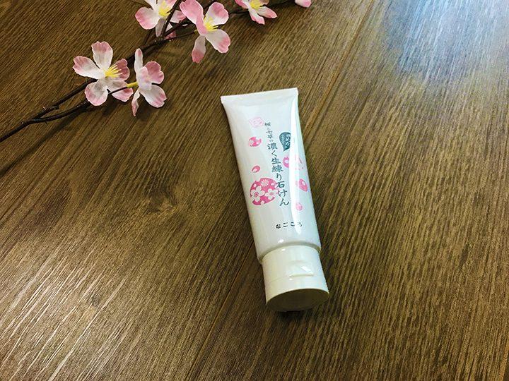 桜と七草の濃く生練り石鹸