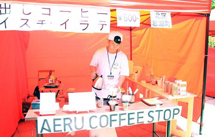 北マルシェに出店された赤羽岩淵のAERU COFFEE SHOPさん